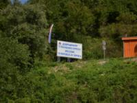 Tara 20-21.08.2011