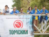 White water of Siberia 2017 - Rusija